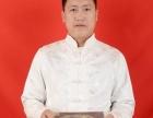 广西南宁正规风水起名公司 择吉日公司