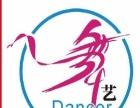 凤凰岭张黒墩舞艺舞蹈艺术学校