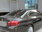 宝马5系2014款 525Li 2.0T 自动 豪华设计套装 可