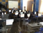 宝安区公明电脑文员培训丨智本培训学校