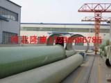 GFRP玻璃钢夹砂缠绕供排水管道生产厂家