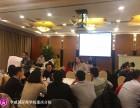 重庆正规在职工商管理博士拿俄罗斯西南国立大学工商管理博士证书