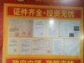 出售南宁埌东5平米摊位柜台8万元