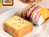 建德农食馆 思味王 小点心零食甜点美味台式早点 核桃味切片蛋糕