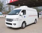 福田冷藏车厂家直销 国五蓝牌冷藏车价格