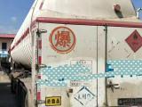 出售13年东风天龙双驱牵引头 汇达LNG天然气运输车尾