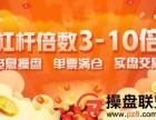 蚌埠汇丰利配资股票配资平台有什么优势?