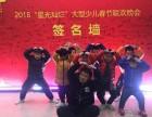 潍坊国际爵士舞舞蹈学校火热报名中