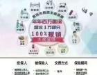 超级社保:国寿福+康悦医疗