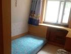 温馨舒适三室一厅整套
