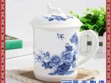 手绘陶瓷茶杯 精美礼品茶杯 景德镇陶瓷杯子