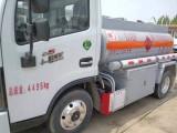 2吨油罐车厂家直销