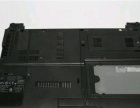 惠普 2540P系列 笔记本 12寸四核CPU内存4G硬盘320