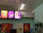 美乐多汉堡奶茶店