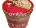 惠州哪里有便宜的大桶装雪糕批发