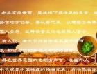 老北京炸酱面加盟 面食 投资金额 1万元以下