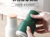 充電毛球修剪器去毛器剃毛機去球器吸毛器除毛器衣物剃