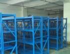 福建春辉货架厂专业生产仓储货架重型货架和精品货架