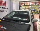 3M贴膜 3M汽车贴膜 3M汽车贴膜授权施工中心