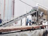 氧化钙粉自动破包机自动拆袋机生产厂家