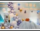 湘潭婚礼派对庆典策划会场布置,就选米斯特气球