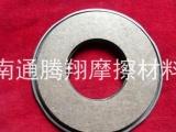 离合 江苏新型耐米合成树脂割草机离合器片