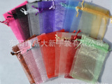 大量供应现货10*15CM纯色纱袋 欧根纱袋  香皂袋 布袋批发
