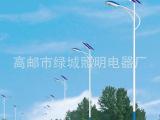 路灯厂家直销新农村建设专用5米20W太阳能路灯 绿色环保 品质保