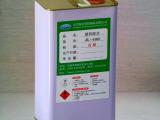 JL-6160ABS粘金属专用胶水 ABS粘铁专用胶水 ABS塑