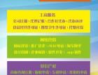 潍坊青州寿光网站建设,域名注册,推广优化