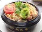河南品牌特色小吃 餐饮加盟有捷径