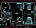 昆山蓬朗平面设计 室内设计 CAD机械设计 PS UG