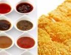 正大集团 鸡酱法 全国连锁加盟