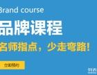 北京注册会计师考试哪个培训班比较好
