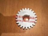 MC尼龙齿轮机器人齿轮