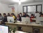 江宁殷巷东善桥秣陵禄口陶吴明宇培训新一期CAD课程开课