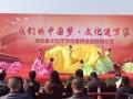 武昌水果湖开业乐队 口袋秀礼仪庆典公司 专业商铺开张乐队电话