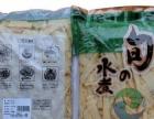 竹笋出口厂家|竹笋批发|合肥元政农林
