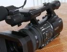 索尼z5c高清摄像机