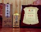 贵州省茅台镇古酿坊酒业集团