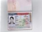 福州较专业办理美国加拿大澳洲日本各国留学劳务签证