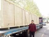 北京木箱包装的公司在哪