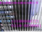 PC阳光板车棚 雨棚阳光板生产厂家