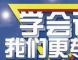 朝阳CMA注册管理会计师、CFA培训、ACCA培训