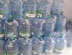 (岱岳区光彩大市场及高铁新区)桶装水配送