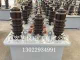 山西10kv高压电力计量箱厂家