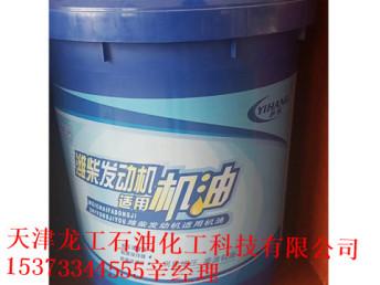 吉林辽源市柴机油加工厂家哪厂家产品齐全