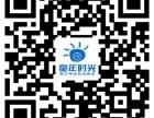 2016哈尔滨夏令营:未来**,恰同学少年