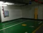 团结大道 保利城 地下车库 20平米