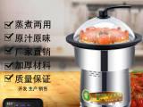 福建优质蒸汽火锅厂家-颠覆传统的餐饮模式欢迎关注哦